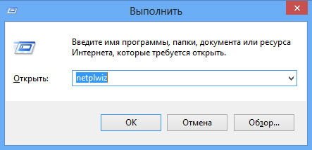 Windows 8 вход без пароля